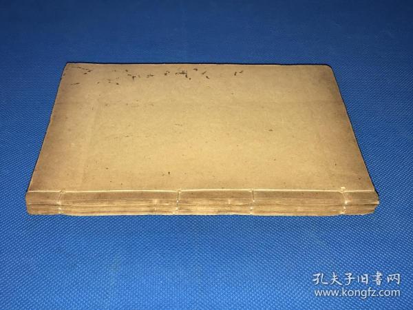 民国 石印 风水地理书 《地理四弹子》三册一套全  内含金弹子 铁弹子 玉弹子 铅弹子  四种 20.2*13.6