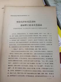 1965年5页码、济南重型机械厂隶属于济南重工股份有限公司、济南重工集团有限公司