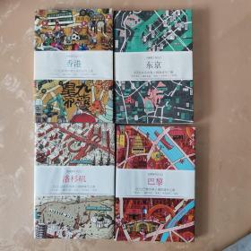 创意城市X60:香港