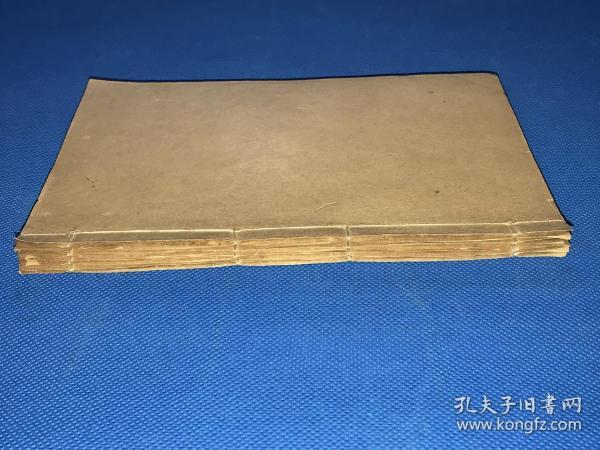 民国  石印  地理风水书 《点穴大全》六卷 四册 全 20.3*13.6
