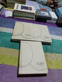 1Q84BOOk1  4月一6月   BOOK2 7月一9月  BOOk3 10月一12月(3本合售)