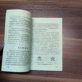 誉印技术-83年一版一印