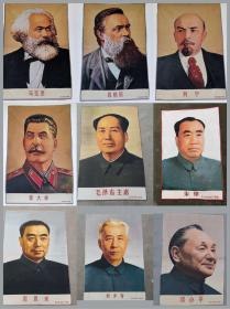 伟人文革刺绣织锦绣丝织画红色收藏画一套9幅不同