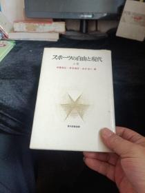 日文书12