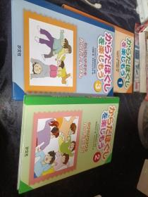 日文书13  1-3合售