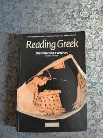 Reading Greek:Grammar and Exercises