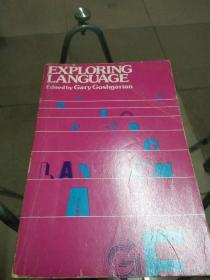EXPLORING LANGUAGE(探索语言)英文版