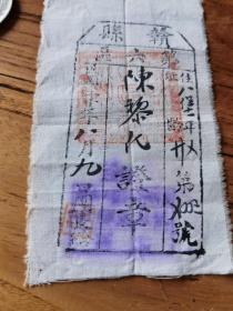 民国20年团长发、赣县保卫团证章,三包安全到家
