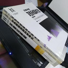 《灰理论基础》+《灰色数理资源科学导论》+《灰色系统基本方法(第2版)》3册合售【 灰色系统理论系列书。正版现货,品好如图】