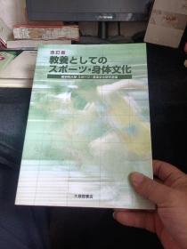 日文书11