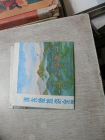清东陵旅游全景示意图      库2
