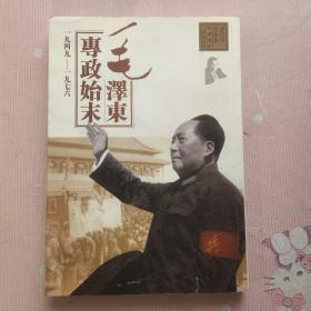 毛泽东著作选编(请看图)