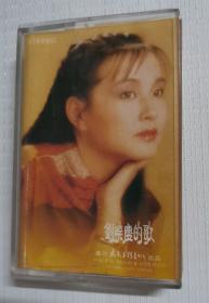 磁带:刘晓庆的歌