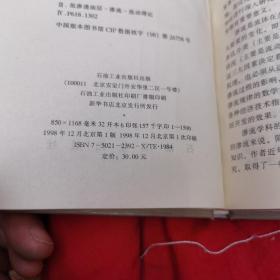 低渗透油层渗流机理  扫码上书