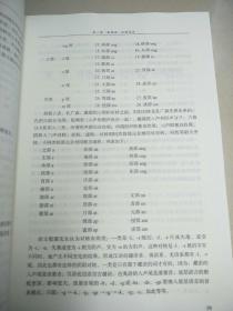 汉语高棉语同源字研究   原版全新