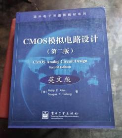 CMOS模拟电路设计【第二版】英文版