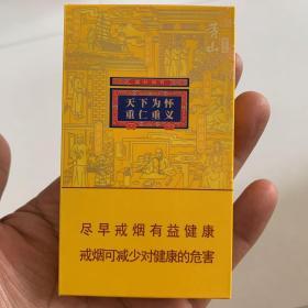 徽商烟盒横版侧开样式