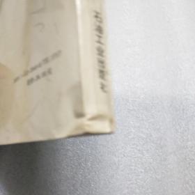 高温高压油气井试油技术文集
