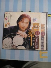 齐秦——CD