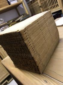 清代大部头古籍,乾隆年刻本《景岳全书》原装24册一套全。