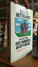 Pour être des parents acceptables : Une psychanalyse du jeu - 教父母如何培养孩子的书籍,具体内容见图。