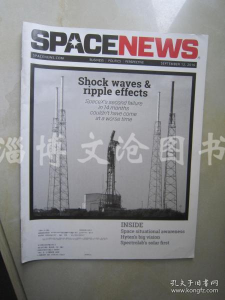 Space News(Septmber 12,2016)