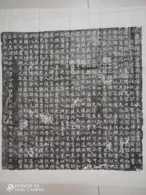 唐故相州滏阳县尉陇西李公夫人太原王氏墓志铭并序