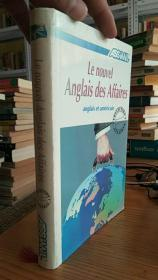 Le Nouvel Anglals Des Affaires - 英法对照西方商业及职场英语书一本,同时涉及到许多英语国家文化及沟通技巧。具体内容见后及见图。