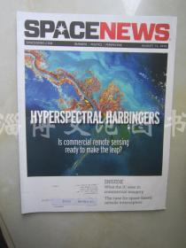 Space News(August 15,2016)