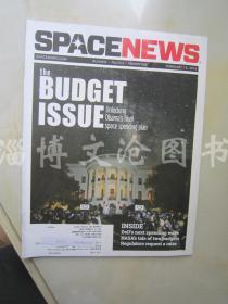Space News(February 15,2016)