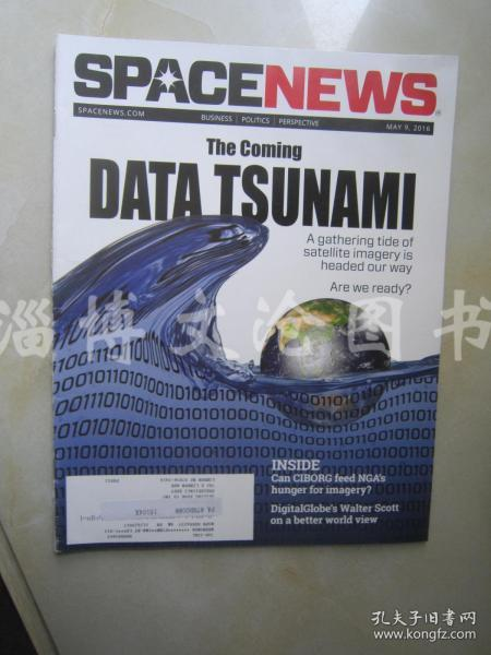 Space News(May 9,2016)