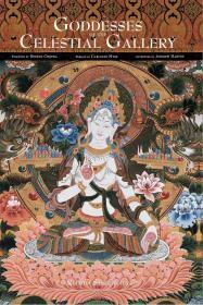 Goddesses of the Celestial Gallery 藏传佛像唐卡天体女神画册集