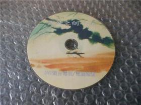 DVD动漫片《天使之剑1-6集》全1碟【光盘全新】DVD适合电视/电脑观看