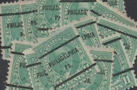 美国早期预销邮票,29任总统海斯,宾夕法尼亚州费城邮戳,一枚