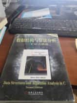 数据结构与算法分析:C语言描述 原书第2版