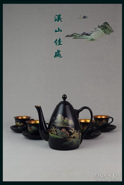 文革古董古玩收藏品福建漆器彩绘青绿山水茶具茶壶茶杯十一件套装