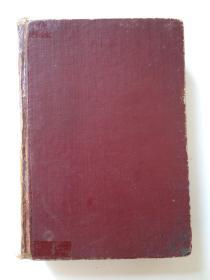 新旧约全书 串珠(精装本 1939年)