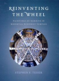 Reinventing the Wheel: Paintings of Rebirth in Medieval Buddhist Temples 再生轮:中世纪佛教寺庙中的重生画