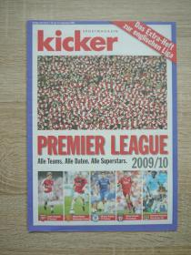 原版KICKER09-10赛季英超赛前特刊