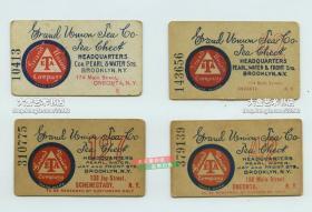 民国时期大联合茶叶公司官方发行的茶卡四枚,早期茶叶专用促销优惠券卡~~~~