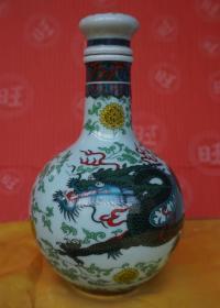收藏酒瓶 绿龙绿叶酒瓶高20厘米一斤装 原物拍照(A17)