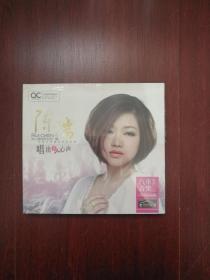 陈瑞:唱出女人心声(CD:3碟)