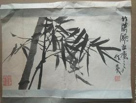 蒲华(蒲作英) 竹 印刷品