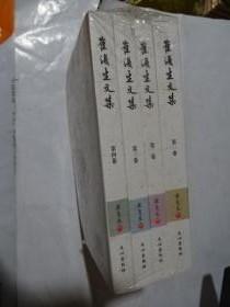 崔复生文集. 第2卷, 小说