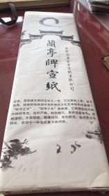 安徽金星宣纸 金星牌 六尺白皮金星宣纸 生宣 书法国画专用,尺寸97*180cm.一刀50张