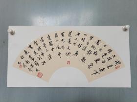 著名书法家孙晓云书法作品一幅(  2)