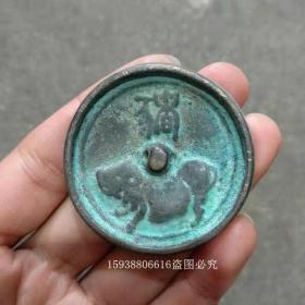 w老铜器古玩古董杂项收藏青铜绿锈十二生肖猪小铜镜老物件