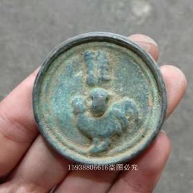 w老铜器古玩古董杂项收藏青铜绿锈十二生肖鸡小铜镜老物件