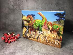 预售《恐龙画集: 世界顶级恐龙画师插图本》The Art of the Dinosaur : Illustrations by the Top Paleoartists in the World