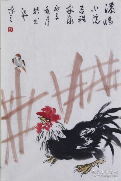 【自画自销】当代艺术家协会副主席王丞手绘   浓情小院吉祥安乐20152